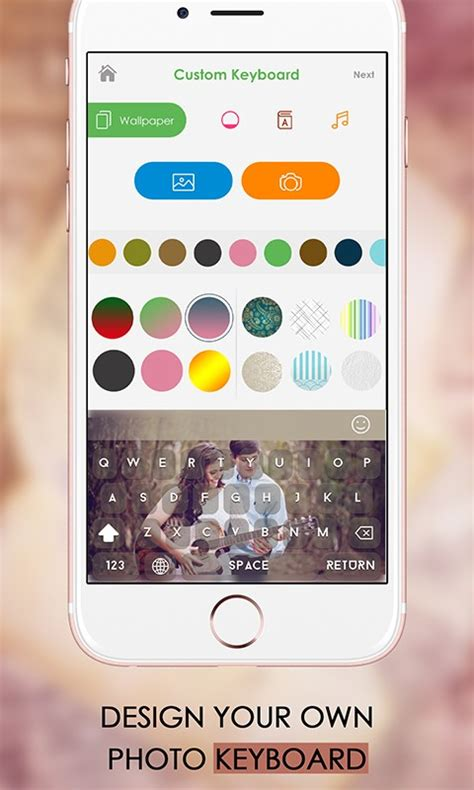design your own home app for ipad blurred create your