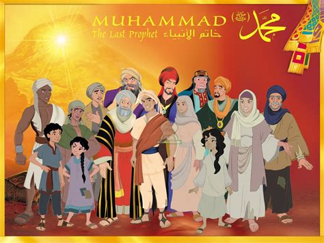 film nabi cartoon muhammad le dernier proph 232 te dessin anim 233 en dvd dvd
