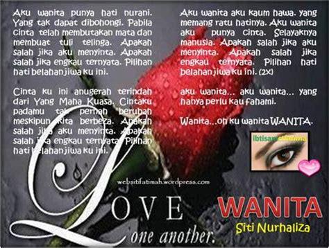 ayat yang membuat wanita jatuh cinta ayat romantik untuk lelaki