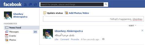 membuat kartu nama bahasa arab tips membuat tulisan arab di facebook namablog