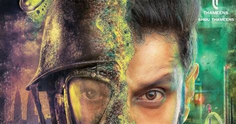 download film india terbaru full film india terbaru iru mugan 2016 film subtitle