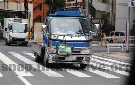 Costco Toyota コストコバッグのトヨタダイナ