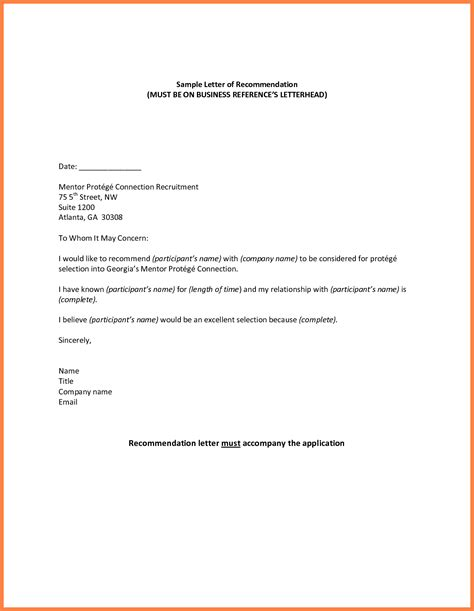 recommendation letter for a company template 7 recommendation letter for a company sle company