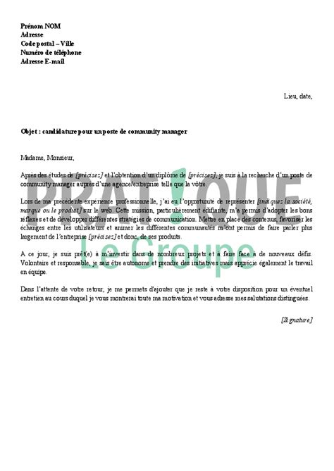 Lettre De Motivation De Manager Lettre De Motivation Pour Un Emploi De Community Manager Pratique Fr