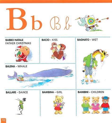 parole di 8 lettere che iniziano con c vocabolario illustrato di inglese giunti editore
