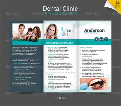 dental brochure templates dental clinic tri fold brochure by bilmaw graphicriver