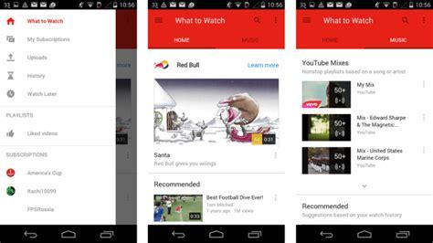 material design google youtube general mobile discovery anlatım ve ipu 231 ları youtube 6 0