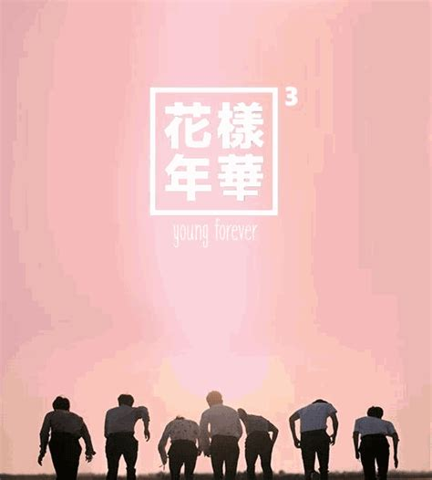 download mp3 bts young forever young forever 優特客 原優美客 音樂網 視頻網 圖片網 youtaker com mp3