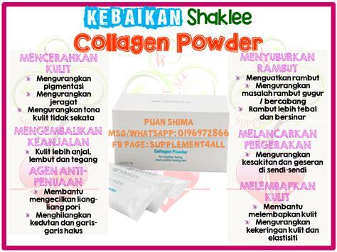Collagen Di Pasaran kebaikan collagen powder shaklee celoteh ummi