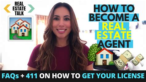 how to become a real estate agent how to become a real estate agent youtube