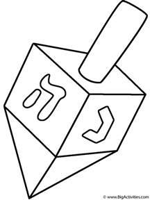 dreidel coloring page hanukkah