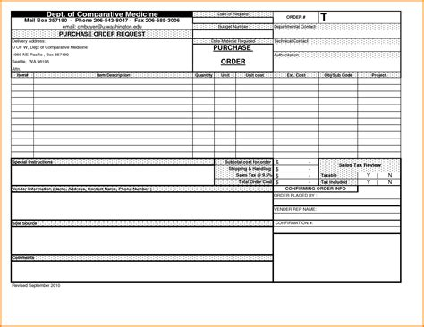 purchase requisition template excel pin purchase requisition form excel on