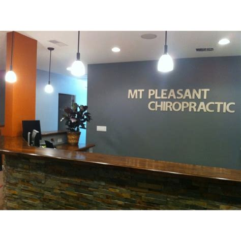 our chiropractic office chiropractic