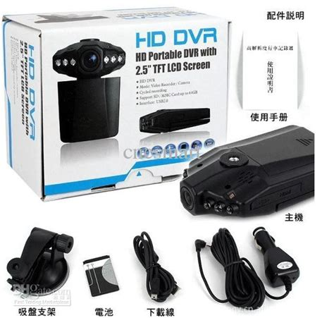 Terbaru Hd Portable Dvr With 2 5 Tft Lcd Screen portable hd car dvr with 2 5 tft lcd screen vehicle backup car cameras lcd 270 degree lsrotator