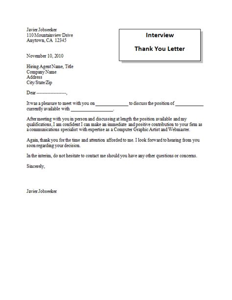 cover letter exle internal job p