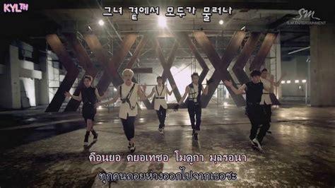 download mp3 exo growl instrumental karaoke thaisub exo 으르렁 growl music video teaser