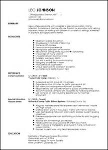 free entry level special education resume template