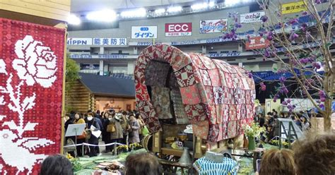 International Quilt Show 2015 by Sashiko And Other Stitching Tokyo International Great Quilt Show Part 7