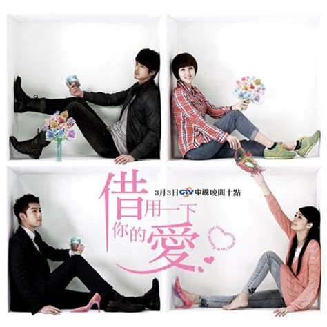 video film korea romantis 2013 drama komedi romantis taiwan borrow your love berita