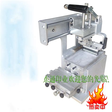 rubber sts machine with price compare prices on rubber printing machine shopping