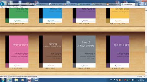 themes of korean literature literature translation institute lti of korea 23