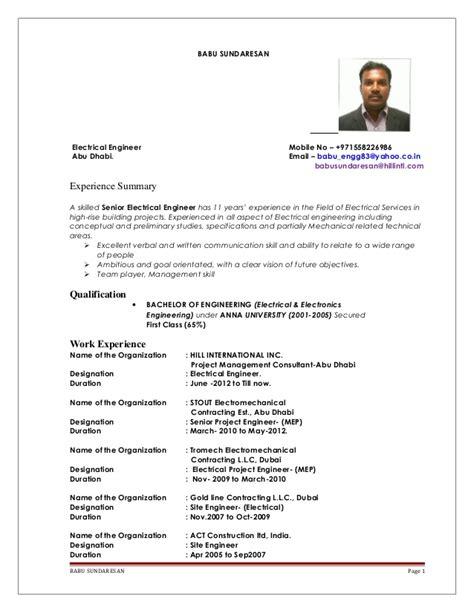 electrical design engineer uae electrical engineer cv