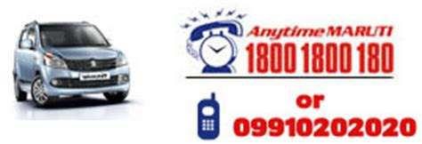 Maruti Suzuki Complaint Number Maruti Suzuki India Customer Care Office Regional