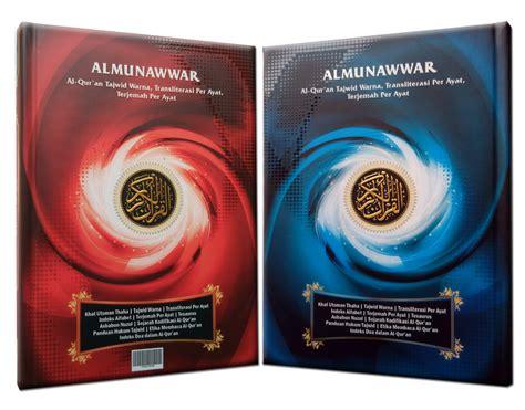 Hemat Al Quran Tajwid Saku An Naim al munawwar al qur an terjemah tajwid