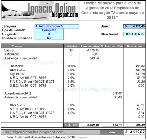 calculadora online de sueldo empleado d comercio liquidaci 243 n septiembre 2017 quot d 237 a del empleado de comercio