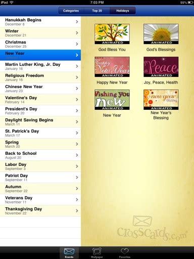 Spotify E Gift Card - 5 free e card ipad apps smart ipad guide