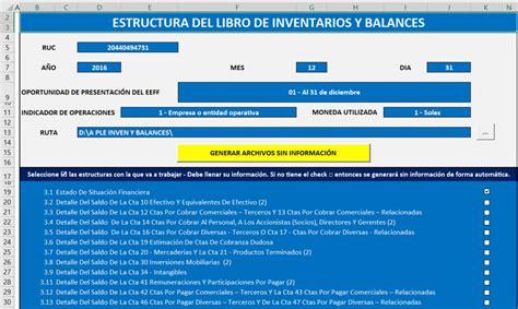 libro de inventarios y balances sunat 2015 ple 5 1 inventarios y balances generador de archivos txt