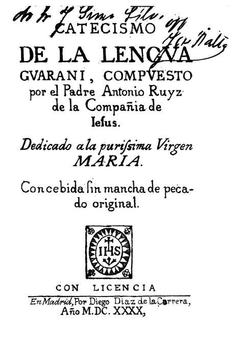 Biblioteca Brasiliana Guita e José Mindlin: Catecismo de