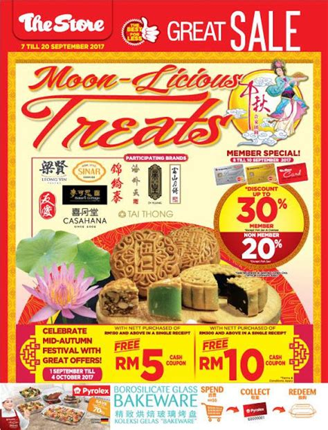 Harga Shoo Clear Cool Menthol the store catalogue discount offer promo sale 7 20