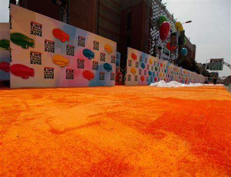 Karpet 2 Orang welcome wallsebot