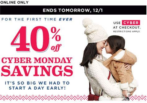 old navy coupons cyber monday old navy cyber monday extra 40 off 2 days only