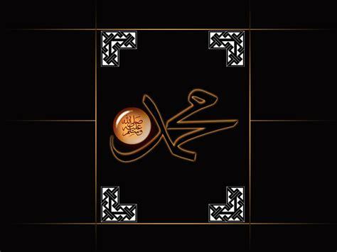 wallpaper hp islami 15 wonderful islamic wallpaper untuk desktopmu blognya