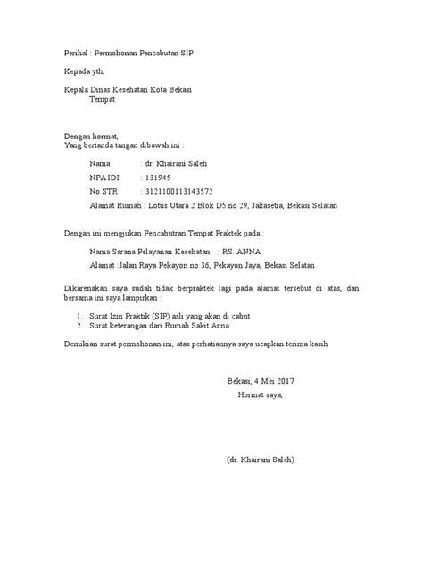 Surat Pernyataan Memiliki Tempat Praktek Dokter - Kumpulan
