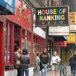 house of nanking san francisco house of nanking san francisco ca