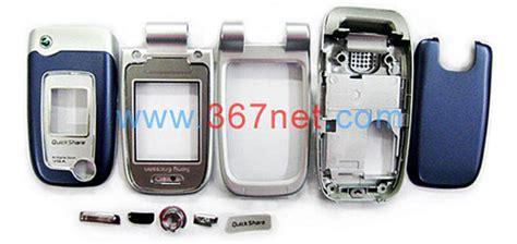 Antena Sony Ericsson K300 sony ericsson z520 carcasa original sony ericsson