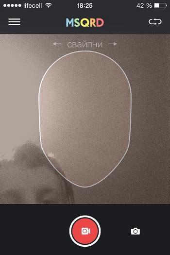 Приложение айфона маски