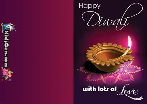 printable diwali cards
