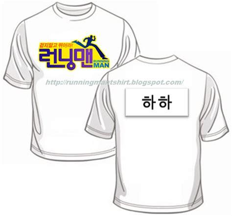 Tshirt Kaos Run Shop baju running newhairstylesformen2014