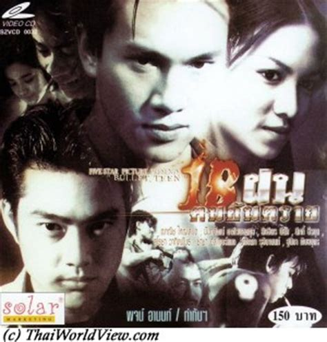 film action thailand thai action movie page 4 4
