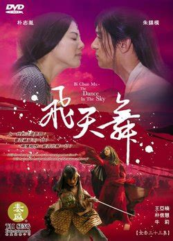 drama fans org index drama bichunmoo drama episodes sub free