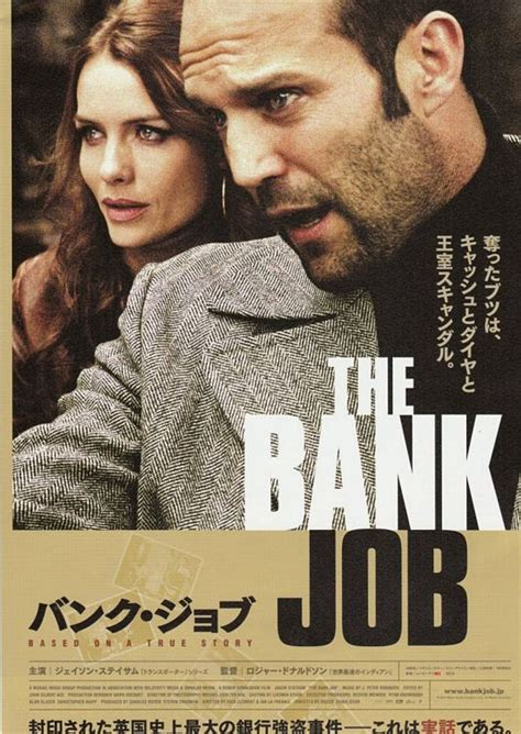 watch the bank job 2008 full movie official trailer the bank job 2008 movie posters