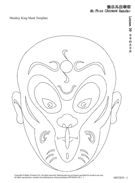 monkey kingdom coloring page beijing opera lesson confucius institute the
