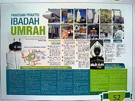 Poster Dahsyatnya Penciptaan Langit Bum seri ensiklopedia islam panduan praktis ibadah umrah al mathari poster islam
