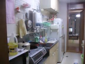 Japanese Apartment Kitchen Just A Japanese Apartment The Happenings In My