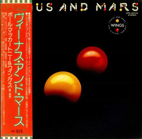 The Venus And Mars Of The Flu by 奇跡のvenus の言霊