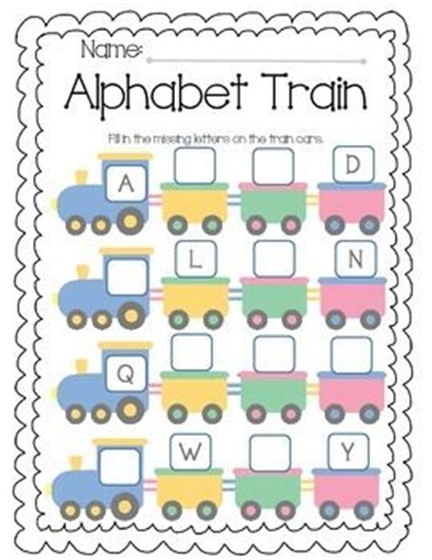 printable alphabet train alphabet train is used to fill in missing letters from the